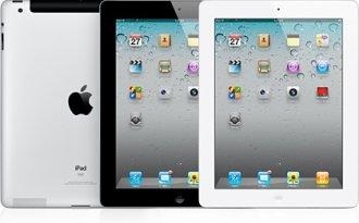 Цены на iPad 3 в Тайланде