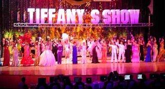 Тиффани шоу в Тайланде