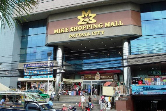 Mike Shopping Mall в Паттайе
