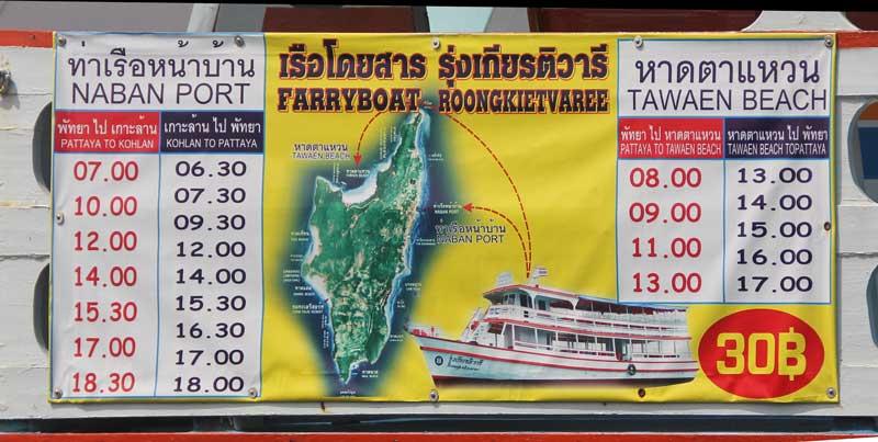 Владивосток паттая цена билета